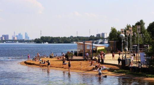 Городской пляж №1