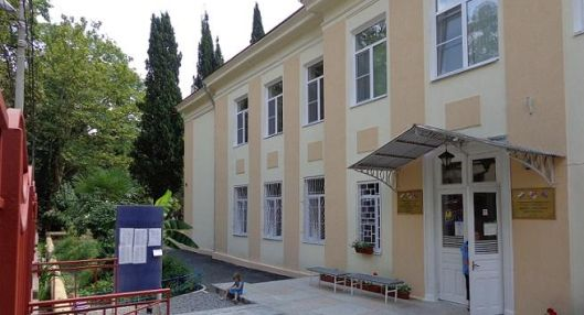 Центр детского творчества г. Сочи