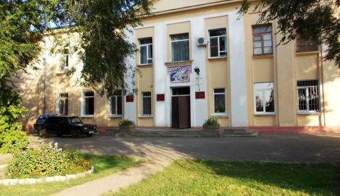 Волгоградская станция детского и юношеского туризма и экскурсий