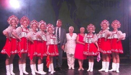 Детская школа хореографического искусства Волгограда