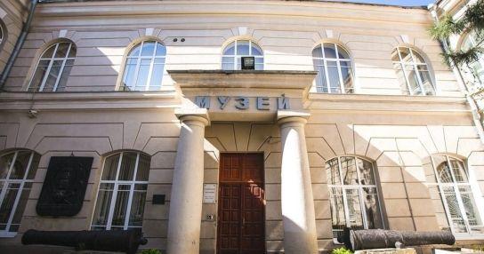 Музей краеведения