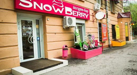 Snow Berry