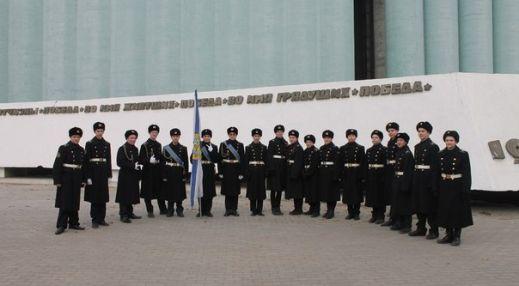 Детский морской центр имени Н.А. Вилкова