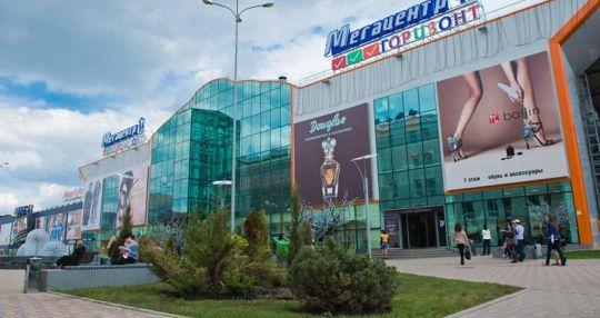 Торгово-развлекательный центр Мегацентр Горизонт в Ростове-на-Дону ... c6e07578a6b