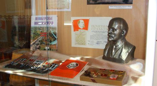 Центр истории развития Ленинского района