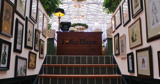 Ресторан Гайд Парк в Ростове-на-Дону по адресу Михаила Нагибина ... 99b2d4fecb0