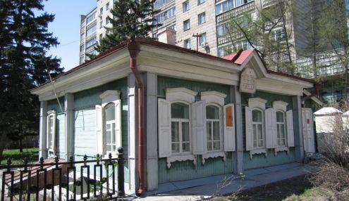 Музей «С.М. Киров в Сибири»