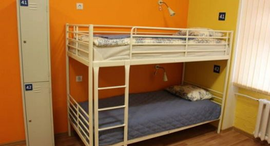 Hostel 43
