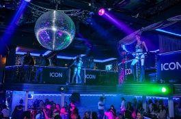 Ночные клубы в волгограде тантра клуб лондон москвы