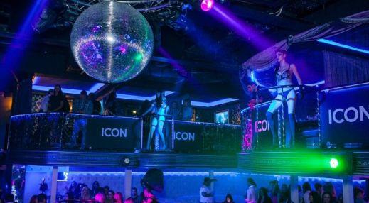 Волгоград клуб для мужчин ночные клубы белек