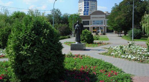 Парк им. Саши Филиппова