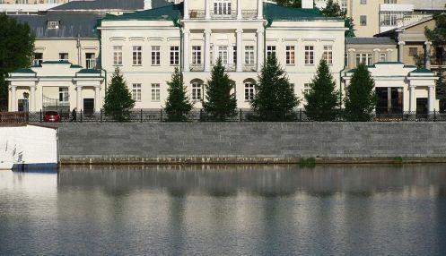 Дом Главного начальника горных заводов Хребта Уральского