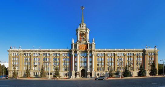 Здание Свердловского городского совета народных депутатов