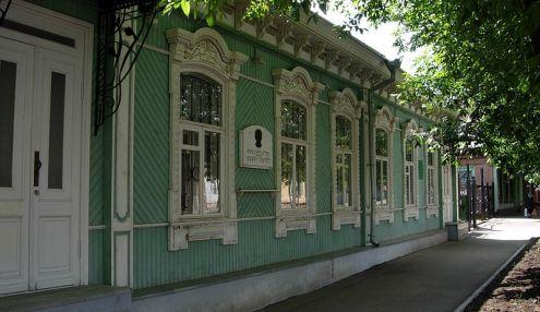 Дом-музей Мажита Гафури