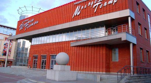 Молодежный театр им. М. Карима