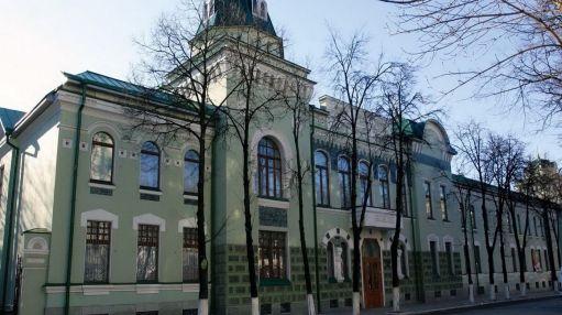 Музей Республики Башкортостан