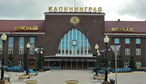 Калининград-Южный