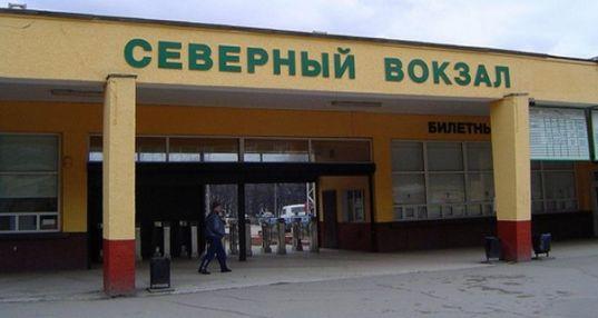 Калининград-Северный