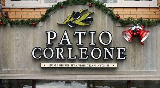 Patio Corleone