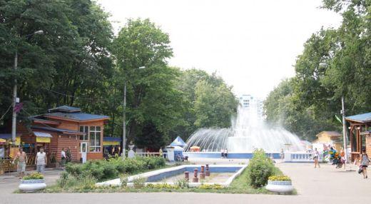 Центральный парк культуры и отдыха Автозаводского района
