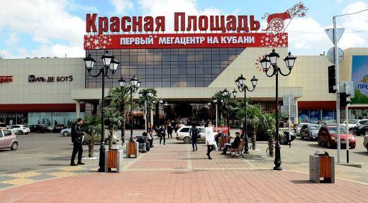 Мегацентр «Красная Площадь»