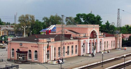 Железнодорожный вокзал Батайска