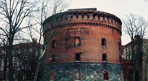 Бастион «Кронпринц»