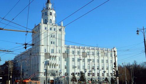 Здание ГУВД по Пермскому краю