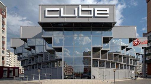 Cube. Бильярд