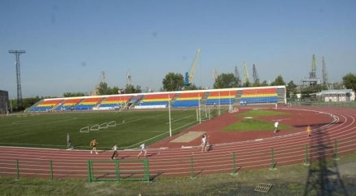 Авангард. Стадион