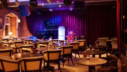 Клубы москвы с джазом кассир ночного клуба москва