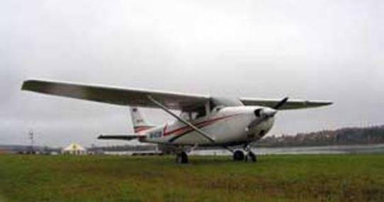 Современные авиационные технологии