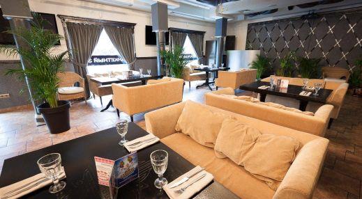 Карамель lounge
