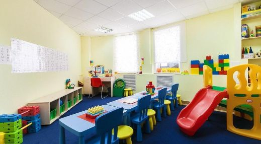 School For KIDS