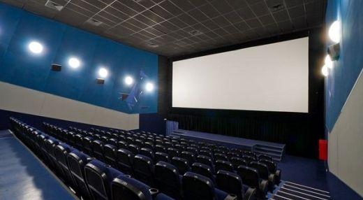 Билеты в кино чарли в таганроге где дешевле покупать билеты в театр