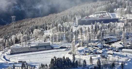 Лыжный стадион Лаура