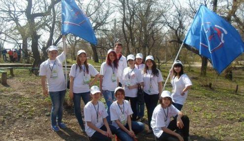 Молодежно-подростковый центр Тракторозаводского района