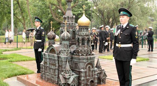 МИНИ-Санкт-Петербург