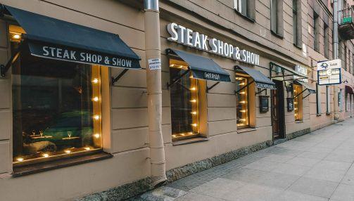Гирлянда Steak Shop&Show