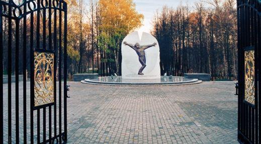 Центральный парк культуры и отдыха г. Мытищи
