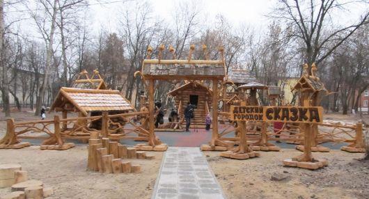 Щелковский парк культуры и отдыха
