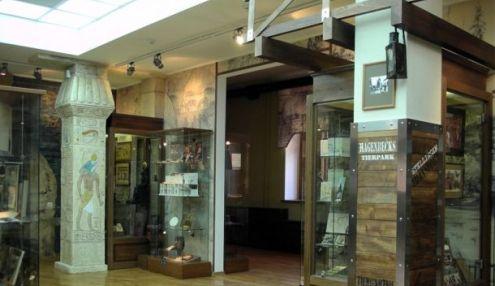 Музей Московского зоопарка