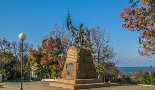 Памятник запорожским казакам