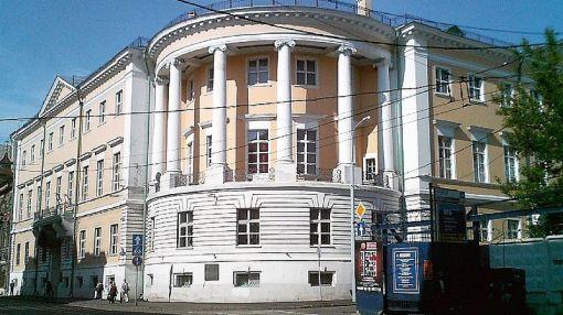Дом Юшкова