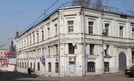 Дом Ярошенко