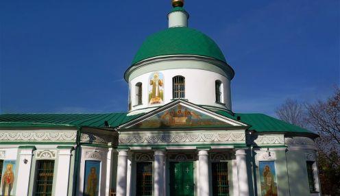 Троицкая церковь на Воробьёвых горах