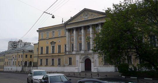Дом Ивана Демидова