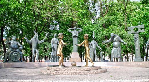 Памятник детям — жертвам пороков взрослых