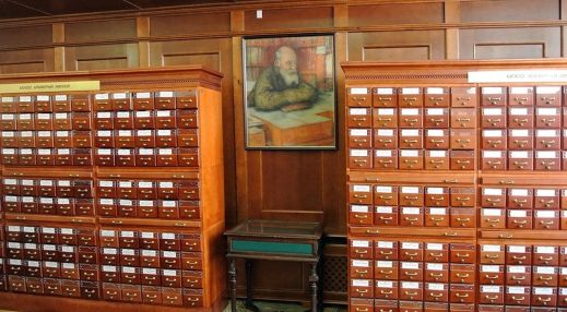 Музей-библиотека Н.Ф. Федорова