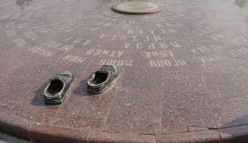 Памятник «Счастливый пятак»